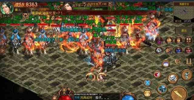 热血传奇sf的游戏达人分享火龙洞穴的攻略 热血传奇sf 第1张