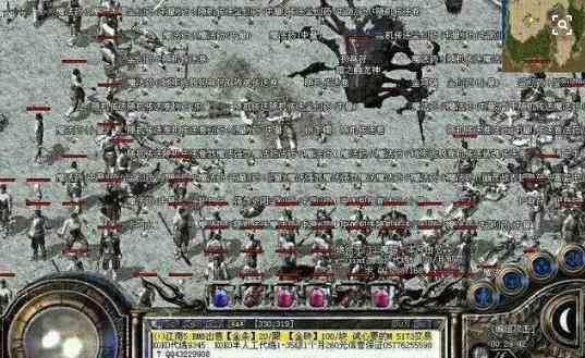 杀祖玛超变传奇65535的教主的艰难经历(上) 超变传奇65535 第2张