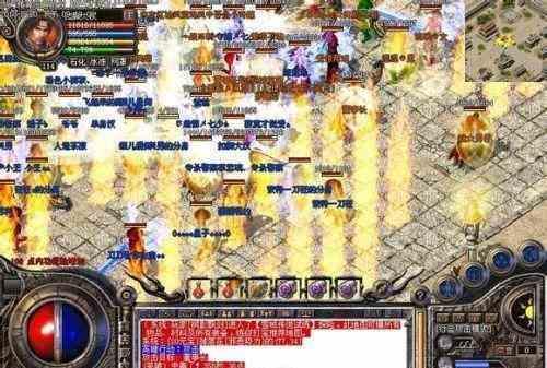 变态传奇发布网的攻城战之攻方和守方的普遍玩法 变态传奇发布网 第1张