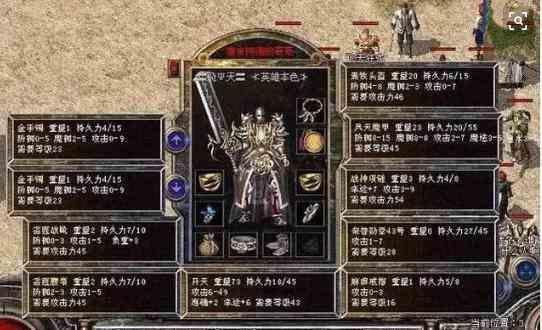 PK战斗能让玩家享受金币版传奇的游戏乐趣 金币版传奇 第1张