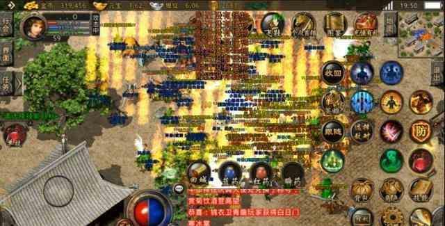 热血传奇sf中游戏中如何应对敌人的烈火 热血传奇sf 第1张