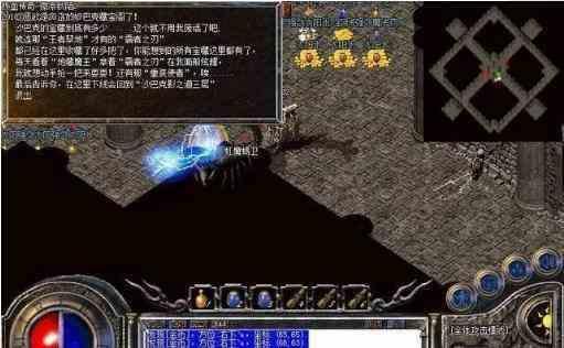 传奇超变中新手玩家入门详解 传奇超变 第1张