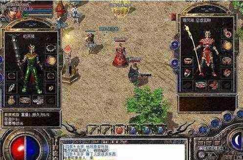 传奇新开里战士必将横行于游戏当中 传奇新开 第2张