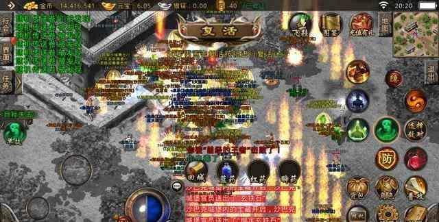 新开传奇sf的战士最能感受到游戏的激情 新开传奇sf 第1张
