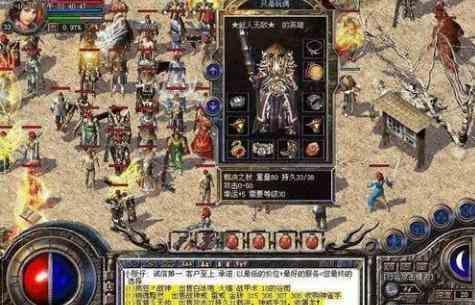 变态传奇网站中法师轻松打败战士 变态传奇网站 第2张