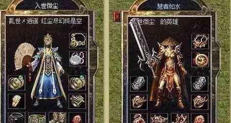 金币版传奇中道士PK场对战法师如何战斗 金币版传奇 第1张
